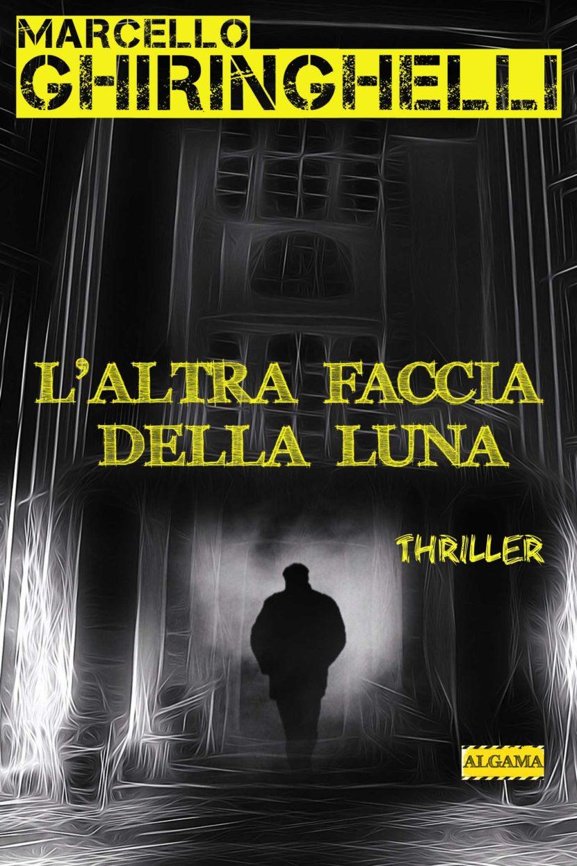 L'altra faccia della luna, la Parigi nera e complottista di Marcello Ghiringhelli