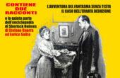 Sherlock Holmes e l'arte del colpo di scena